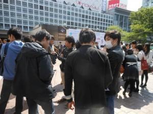 渋谷で集合