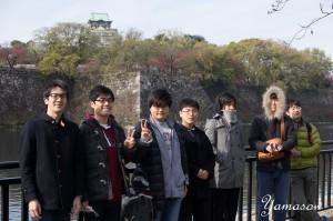 大阪城前のワグネリアン