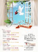 四大学女声合唱連盟 the 28th Joint Concert