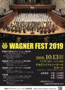 WAGNER FEST 2019